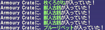 2007051701.png