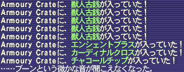 2007051702.png