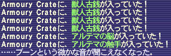 2007052002.png