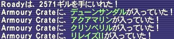 2007052304.png