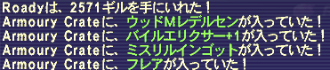 2007052307.png