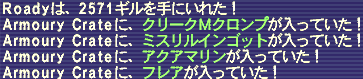 2007052308.png