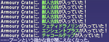 2007060303.png