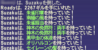 2007060506.png
