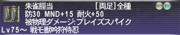 2007060507.jpg