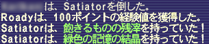 2007061106.png