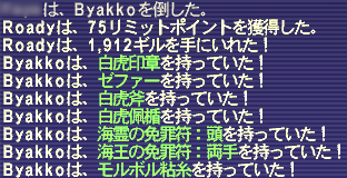 2007061205.png