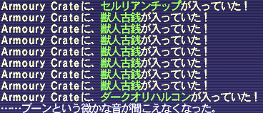 2007061406.png