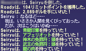 2007061412.png