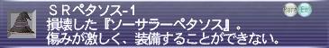 2007062003.jpg
