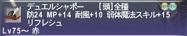 2007070108.jpg