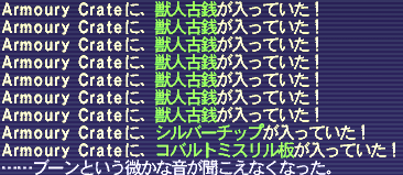 2007070502.png