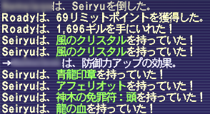 2007071008.png