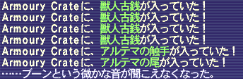 2007071503.png