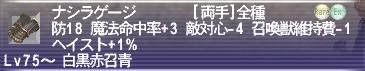 2007071505.jpg
