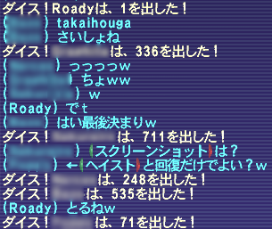 2007071903.png