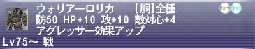 2007080104.jpg