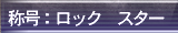 2007080704.png
