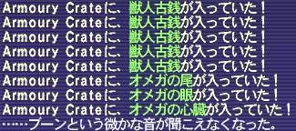 2007082602.png