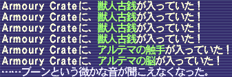 2007090203.png