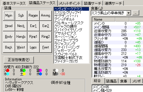 2007091002.png