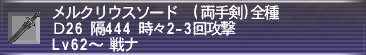 2007091101.jpg