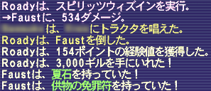 2007091102.png