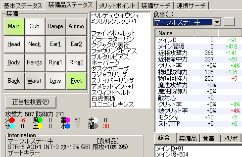 2007091402.png