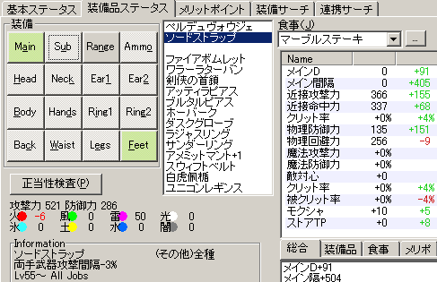 2007091703.png