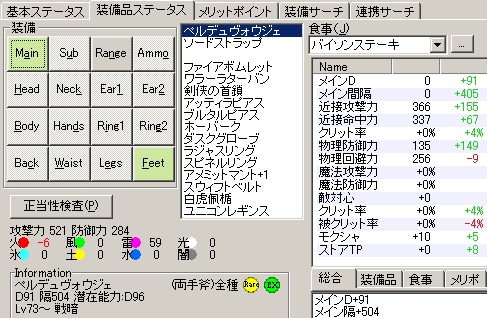 2007092901.png