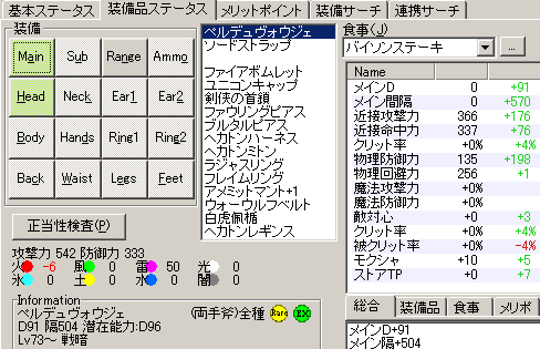 2007092902.png