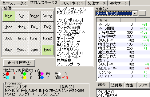 2007093004.png