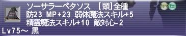 2007093006.jpg