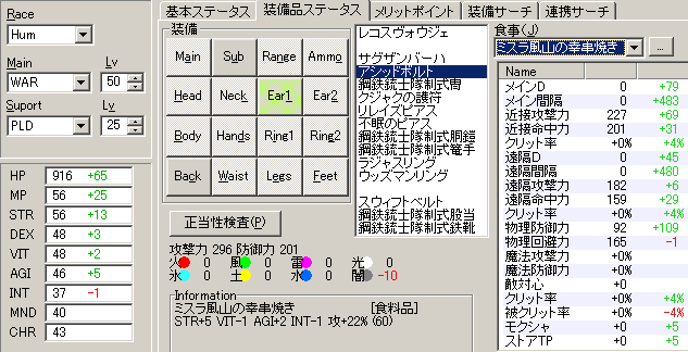 2007100501.png