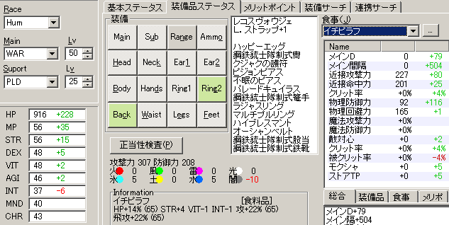 2007100502.png