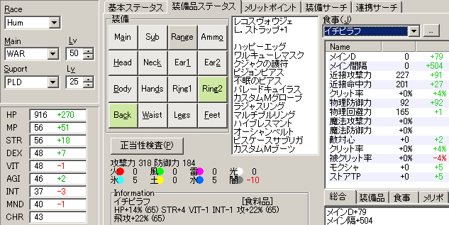 2007101202.png