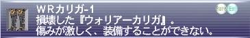 2007101705.jpg