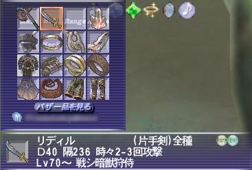 2007101802.jpg