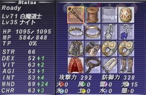 2007101902.jpg