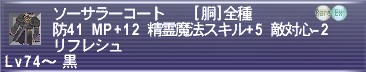 2007102409.jpg