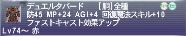 2007102410.jpg