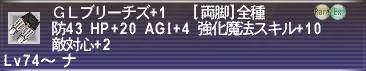 2007102419.jpg
