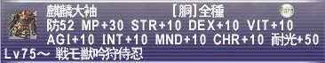 2007110810.jpg