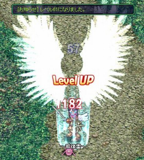 20060806024737.jpg