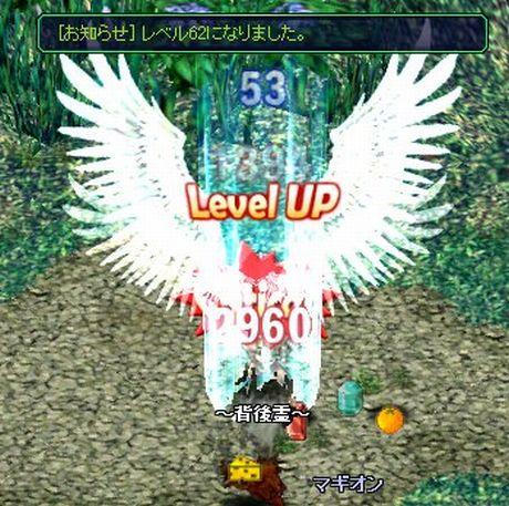 20060813044637.jpg