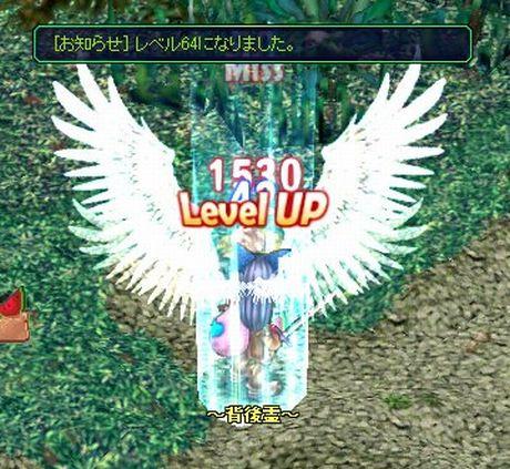 20060820043432.jpg