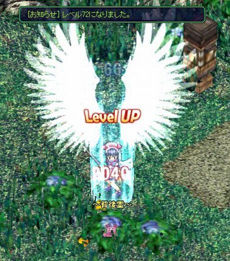 20060930010251.jpg