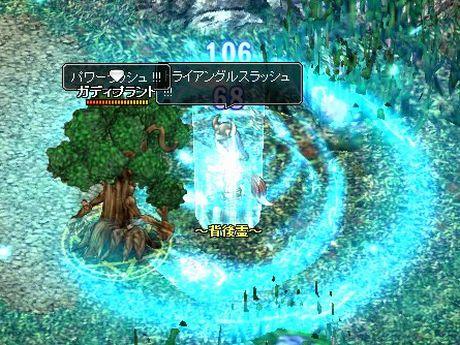 20061002013242.jpg