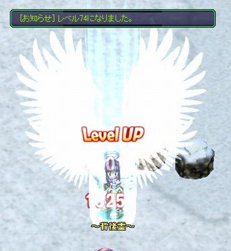 20061013015651.jpg