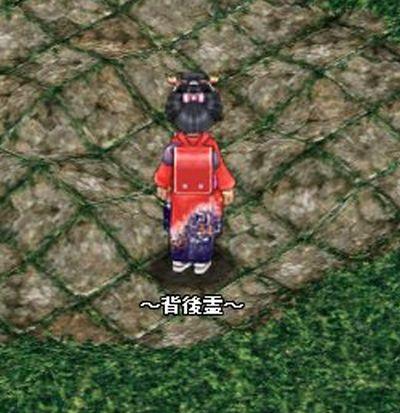 20061102015854.jpg